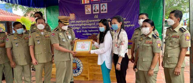 RFC-Staff-Receives-Certificate-Appreciation-Cambodia-Ministry-Interior-Prisons-banner