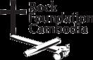 Rock Foundation Cambodia